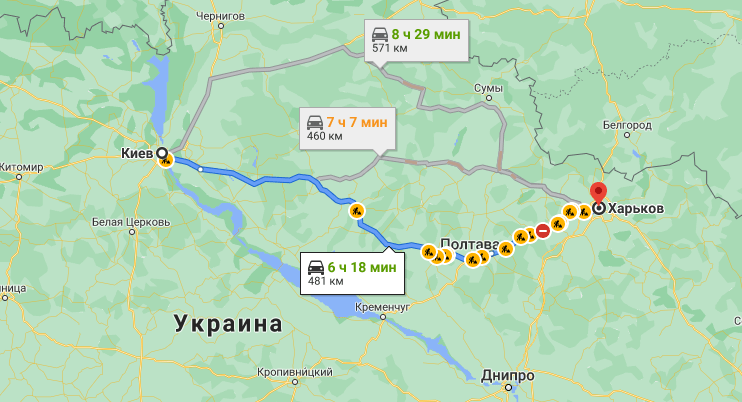 грузоперевозки Киев Харьков